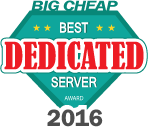 best cheap dedicated server